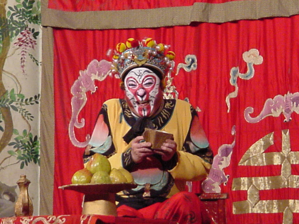 Chinese Opera Clown!